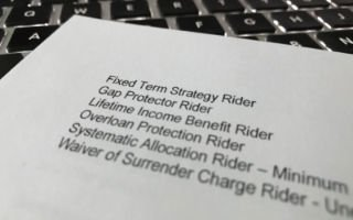 what-is-life-insurance-rider-feature