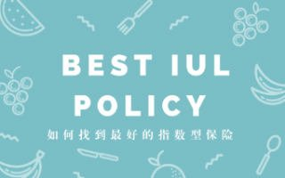 how-to-find-top-iul-policy-feature