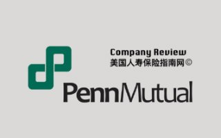 penn-mutual-review-320