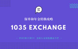 1035-exchange-on-policy-320