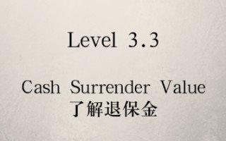 cash-surrender-value