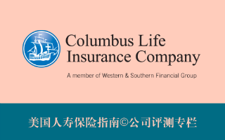 columbus-life-insurance-320-logo-updated