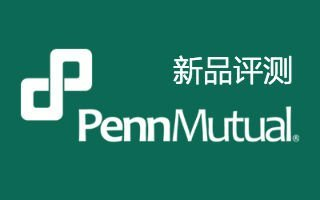 Pennmutual-new-product-review-320