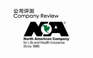 north-american-company-review-320
