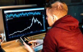Stock-report-2019q1
