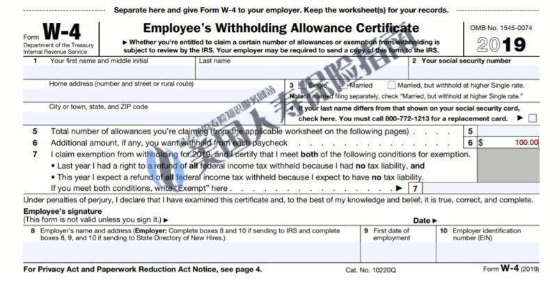 1099-tax-return-file