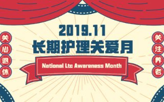 National-long-term-care-awareness-month-320
