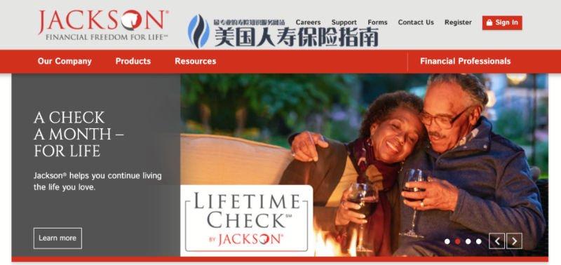 jackson-national-annuity