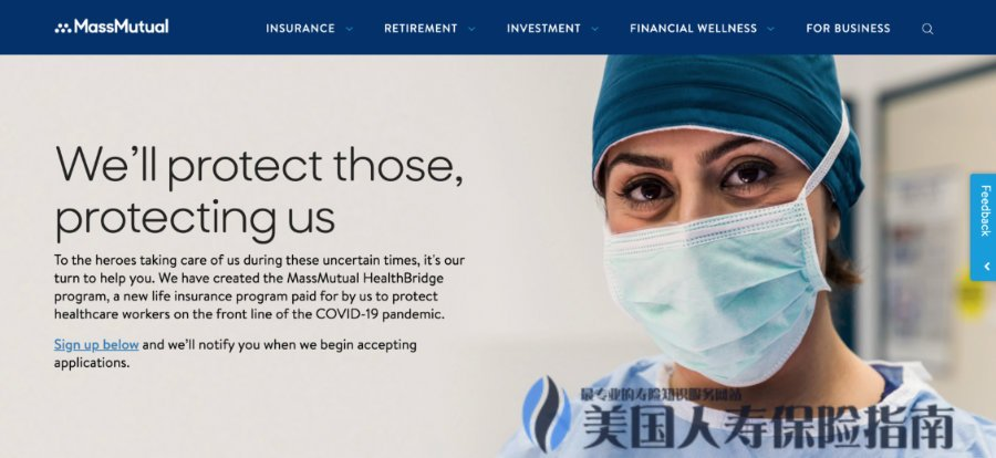 Massmutual life insurance website