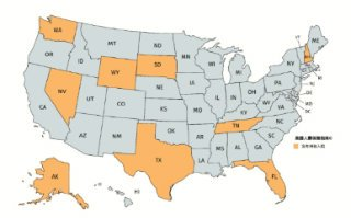 9-states-without-income-tax-320