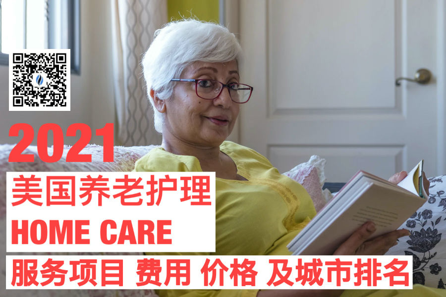 2021-home-care-cost-qr