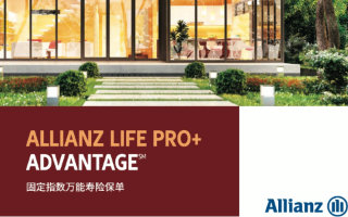 Allianz Life Pro+ Advantage IUL feature