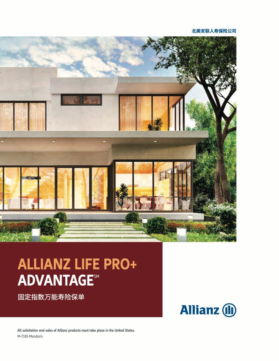 Allianz Life Pro+ Advantage IUL