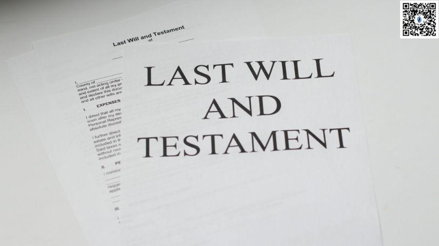 last will testament 900