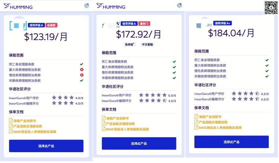price-compare