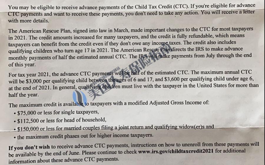 2021 child credit - 2